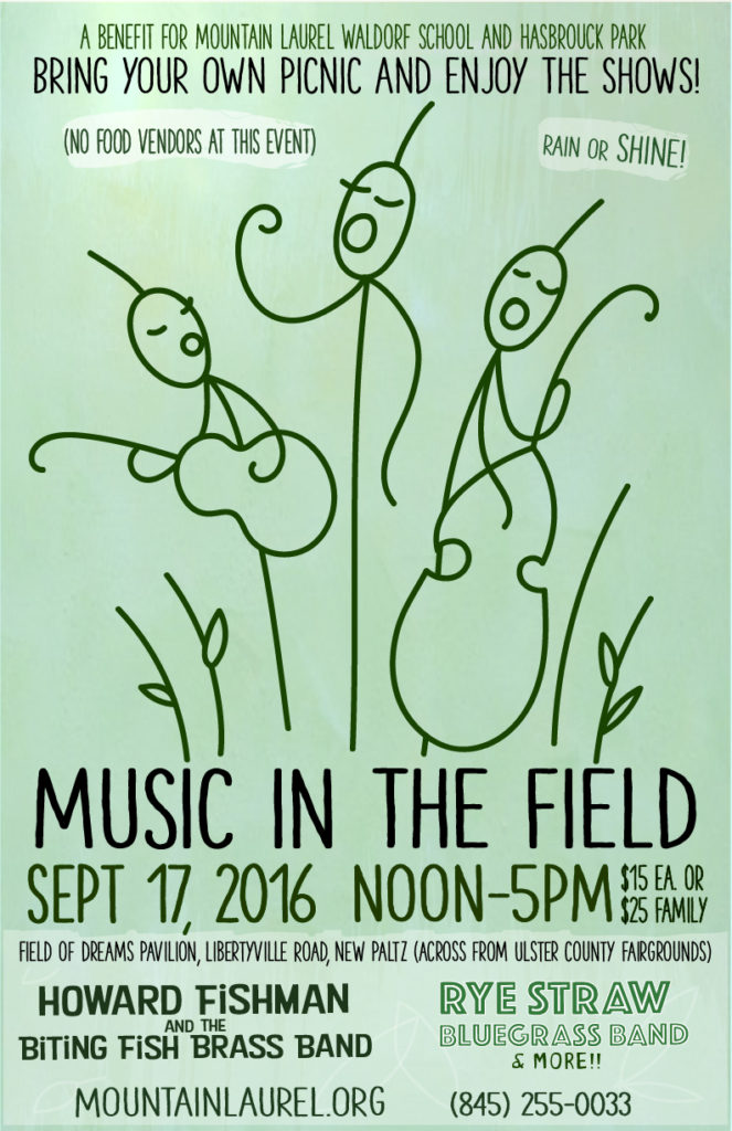 Music In the Field Benefit
